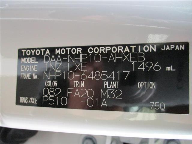 「トヨタ」「アクア」「コンパクトカー」「石川県」の中古車19