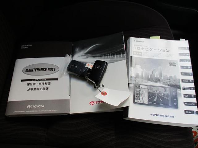「トヨタ」「アクア」「コンパクトカー」「石川県」の中古車20