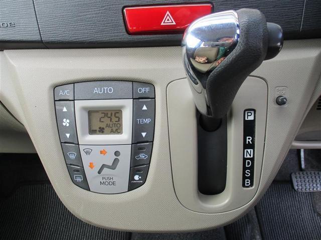 Xリミテッド 4WD ワンセグ メモリーナビ ミュージックプレイヤー接続可 バックカメラ ワンオーナー アイドリングストップ(11枚目)