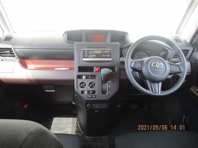 X S 4WD ミュージックプレイヤー接続可 衝突被害軽減システム 電動スライドドア ワンオーナー アイドリングストップ(5枚目)