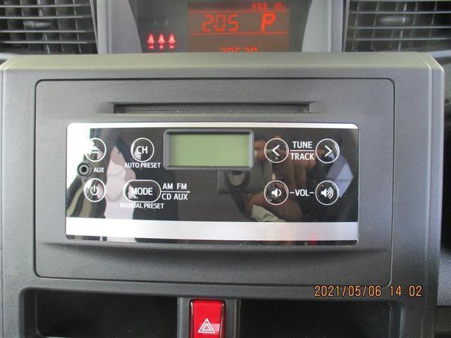 X S 4WD ミュージックプレイヤー接続可 衝突被害軽減システム 電動スライドドア ワンオーナー アイドリングストップ(7枚目)