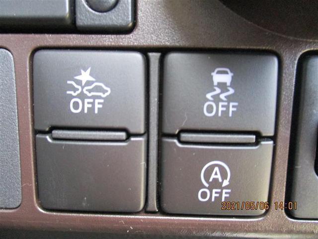 X S 4WD ミュージックプレイヤー接続可 衝突被害軽減システム 電動スライドドア ワンオーナー アイドリングストップ(11枚目)
