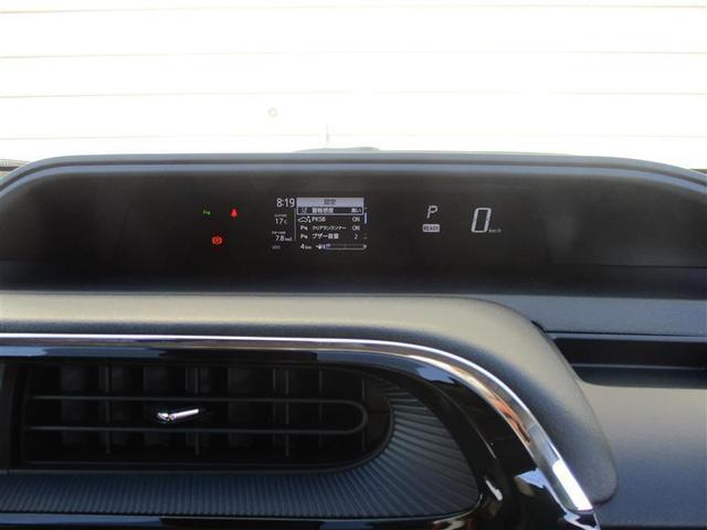 Sスタイルブラック 登録済み未使用車 PCS PKSB LDA LEDヘッドランプ オートマチックハイビーム(12枚目)