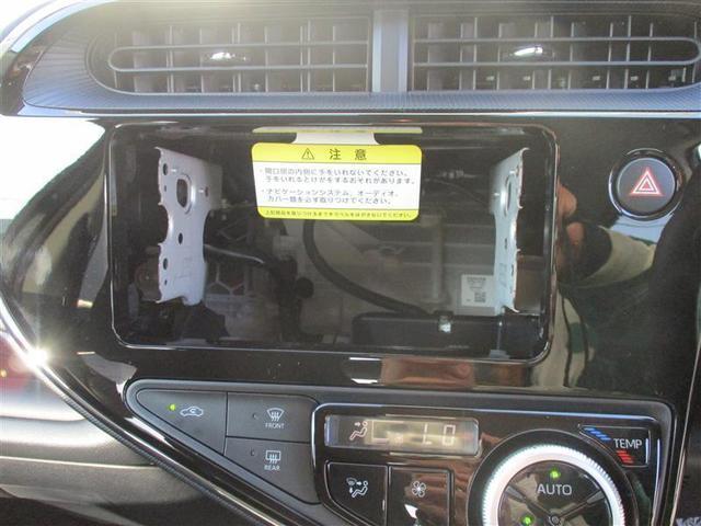 Sスタイルブラック 登録済み未使用車 PCS PKSB LDA LEDヘッドランプ オートマチックハイビーム(17枚目)