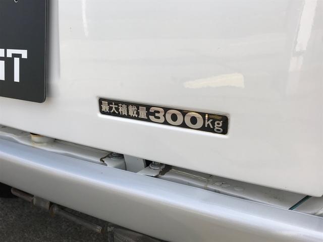 「ホンダ」「ライフステップバン」「コンパクトカー」「富山県」の中古車13