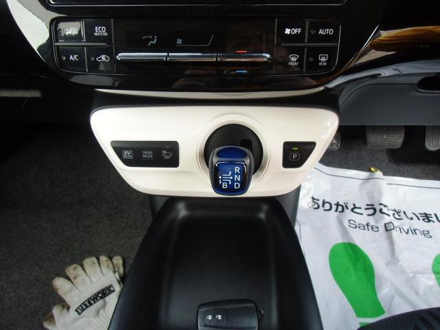 「トヨタ」「プリウス」「セダン」「富山県」の中古車11