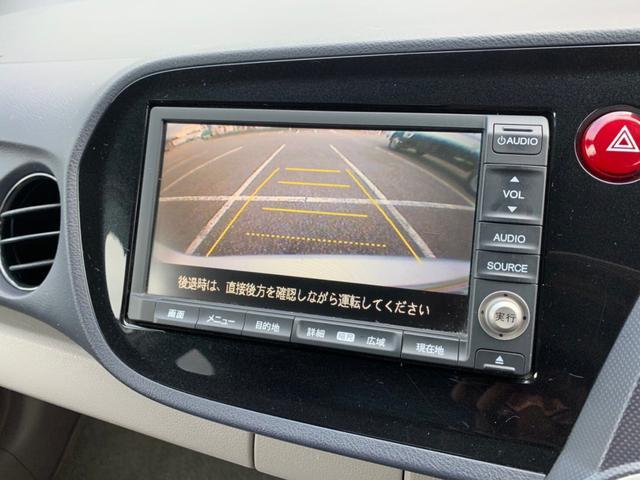 「ホンダ」「インサイト」「セダン」「富山県」の中古車14