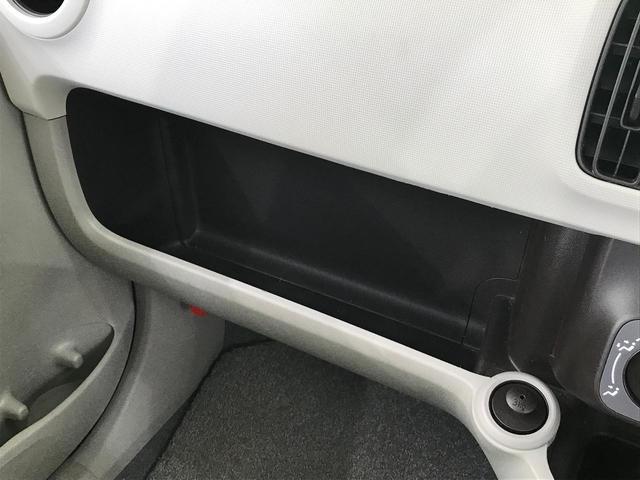 X 純正SDナビ キーレスエントリー エアコン 電動格納ミラー プライバシーガラス コーナーポール(33枚目)