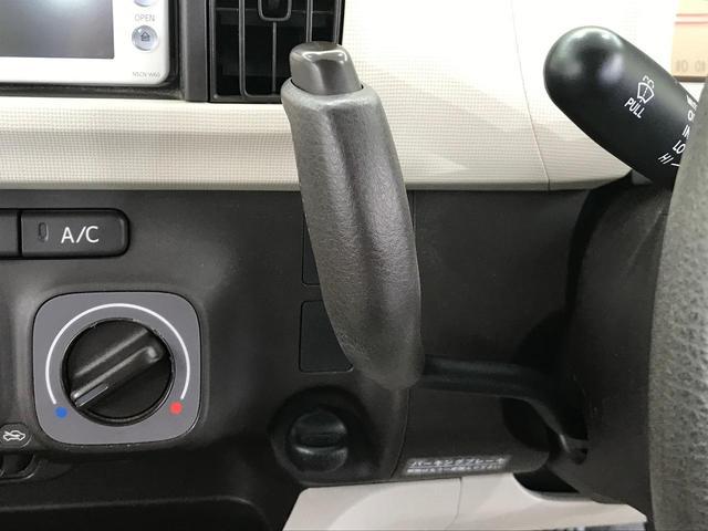 X 純正SDナビ キーレスエントリー エアコン 電動格納ミラー プライバシーガラス コーナーポール(37枚目)