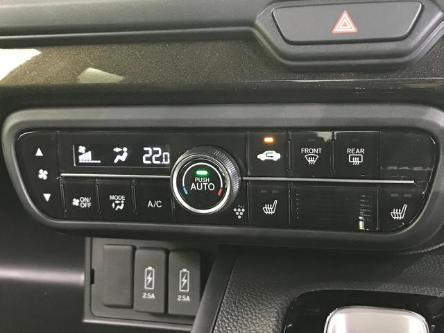 G・Lホンダセンシング 届出済未使用車 両側パワスラ ETC バックカメラ シートヒーター サイド&カーテンエアバッグ スマートキー オートエアコン 衝突軽減 LEDヘッド オートハイビーム アダプティブクルーズ 純正アルミ(6枚目)