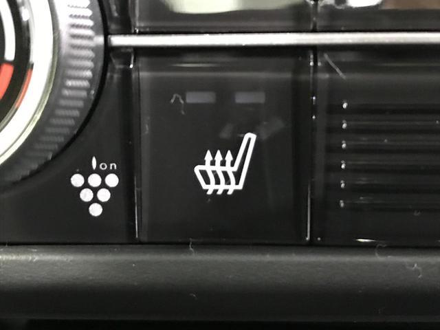 G・Lホンダセンシング 届出済未使用車 両側パワスラ ETC バックカメラ シートヒーター サイド&カーテンエアバッグ スマートキー オートエアコン 衝突軽減 LEDヘッド オートハイビーム アダプティブクルーズ 純正アルミ(8枚目)