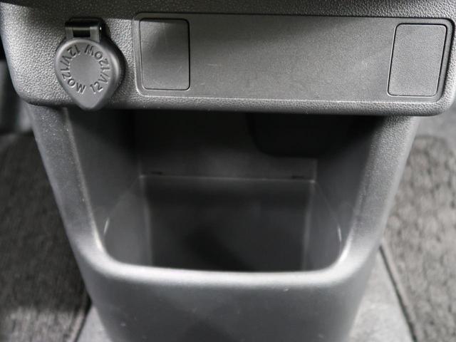 モーダ S 純正SDナビ 禁煙車 LEDフォグ 衝突軽減 オートライト バックカメラ 車線逸脱警報    ステリモ スマートキー オートエアコン 横滑り防止装置 ベンチシート(45枚目)