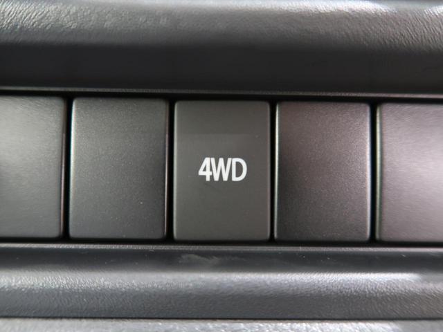 DX 4WD 5MT 届出済未使用車 エアコン パワステ 禁煙車 運転席エアバッグ 助手席エアバッグ ABS(4枚目)