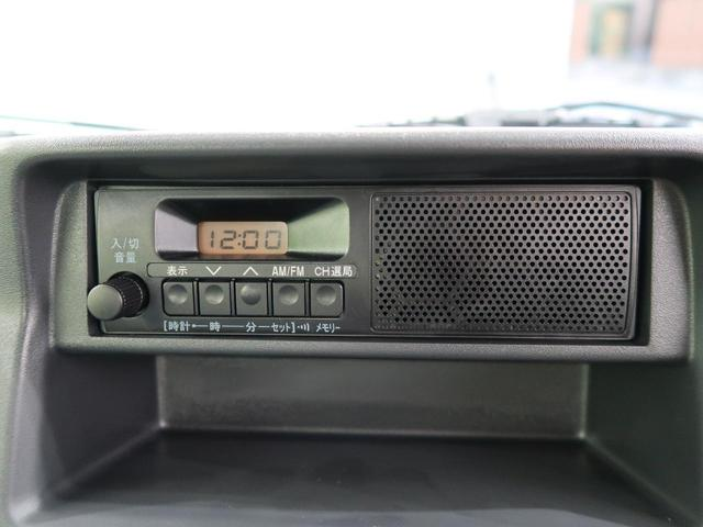 DX 4WD 5MT 届出済未使用車 エアコン パワステ 禁煙車 運転席エアバッグ 助手席エアバッグ ABS(5枚目)