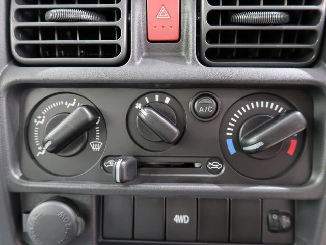 DX 4WD 5MT 届出済未使用車 エアコン パワステ 禁煙車 運転席エアバッグ 助手席エアバッグ ABS(6枚目)