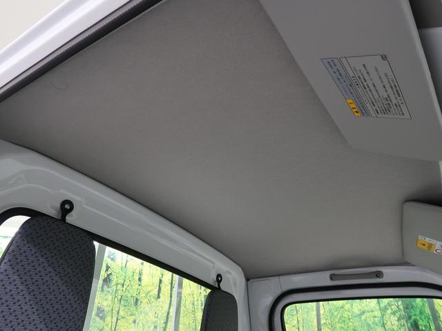 DX 4WD 5MT 届出済未使用車 エアコン パワステ 禁煙車 運転席エアバッグ 助手席エアバッグ ABS(12枚目)