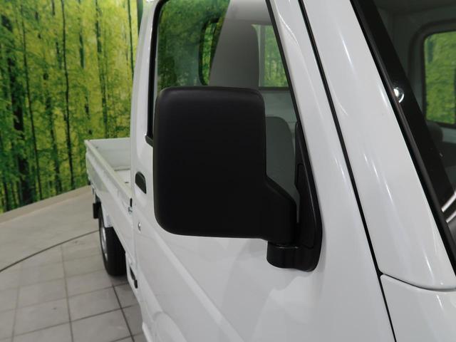 DX 4WD 5MT 届出済未使用車 エアコン パワステ 禁煙車 運転席エアバッグ 助手席エアバッグ ABS(24枚目)
