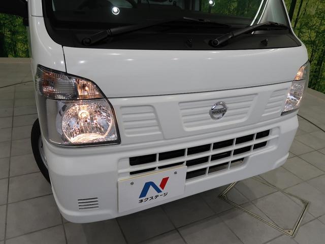 DX 4WD 5MT 届出済未使用車 エアコン パワステ 禁煙車 運転席エアバッグ 助手席エアバッグ ABS(32枚目)