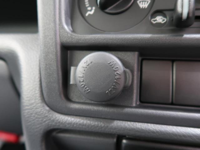 DX 4WD 5MT 届出済未使用車 エアコン パワステ 禁煙車 運転席エアバッグ 助手席エアバッグ ABS(34枚目)