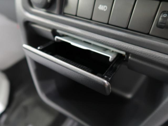 DX 4WD 5MT 届出済未使用車 エアコン パワステ 禁煙車 運転席エアバッグ 助手席エアバッグ ABS(37枚目)