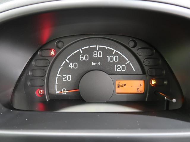 DX 4WD 5MT 届出済未使用車 エアコン パワステ 禁煙車 運転席エアバッグ 助手席エアバッグ ABS(41枚目)