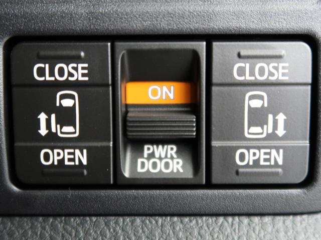 ZS 煌II 登録済未使用車 両側電動スライドドア セーフティセンス クリアランスソナー リアオートエアコン スマートキー LEDヘッド ロールサンシェイド クルコン オートハイビーム オートライト LEDフォグ(3枚目)