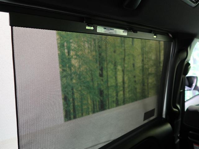 ZS 煌II 登録済未使用車 両側電動スライドドア セーフティセンス クリアランスソナー リアオートエアコン スマートキー LEDヘッド ロールサンシェイド クルコン オートハイビーム オートライト LEDフォグ(7枚目)