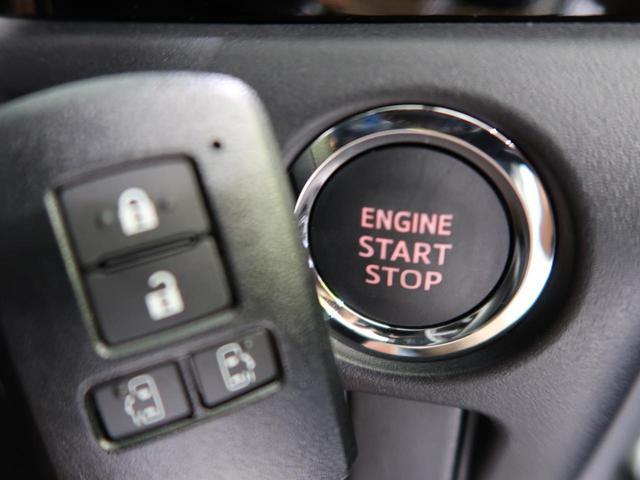 ZS 煌II 登録済未使用車 両側電動スライドドア セーフティセンス クリアランスソナー リアオートエアコン スマートキー LEDヘッド ロールサンシェイド クルコン オートハイビーム オートライト LEDフォグ(8枚目)