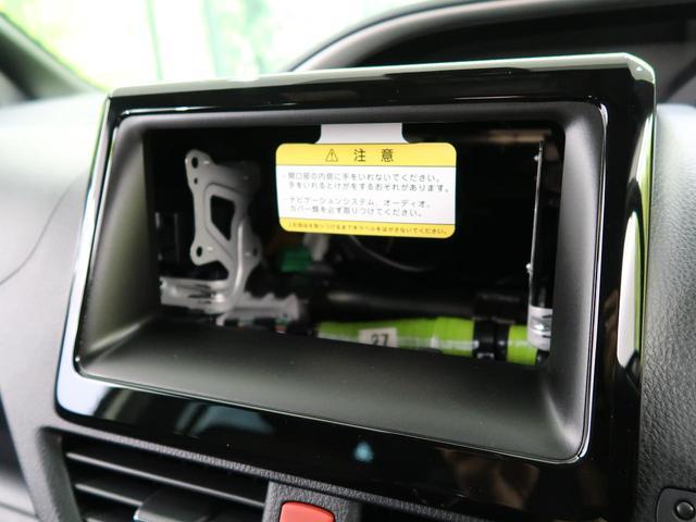 ZS 煌II 登録済未使用車 両側電動スライドドア セーフティセンス クリアランスソナー リアオートエアコン スマートキー LEDヘッド ロールサンシェイド クルコン オートハイビーム オートライト LEDフォグ(24枚目)