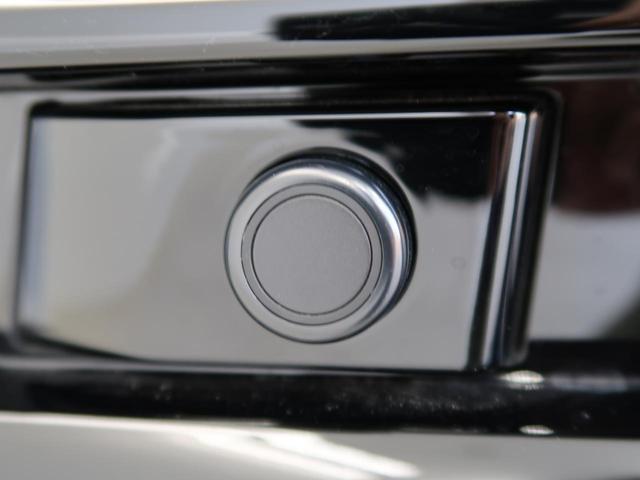 ZS 煌II 登録済未使用車 両側電動スライドドア セーフティセンス クリアランスソナー リアオートエアコン スマートキー LEDヘッド ロールサンシェイド クルコン オートハイビーム オートライト LEDフォグ(27枚目)