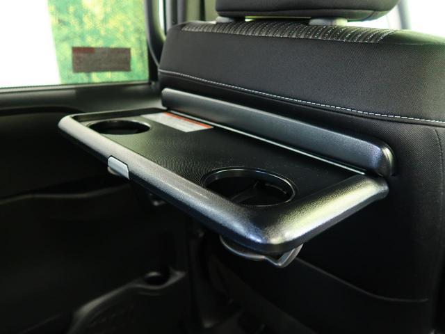 ZS 煌II 登録済未使用車 両側電動スライドドア セーフティセンス クリアランスソナー リアオートエアコン スマートキー LEDヘッド ロールサンシェイド クルコン オートハイビーム オートライト LEDフォグ(38枚目)