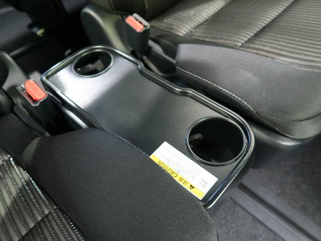 ZS 煌II 登録済未使用車 両側電動スライドドア セーフティセンス クリアランスソナー リアオートエアコン スマートキー LEDヘッド ロールサンシェイド クルコン オートハイビーム オートライト LEDフォグ(39枚目)