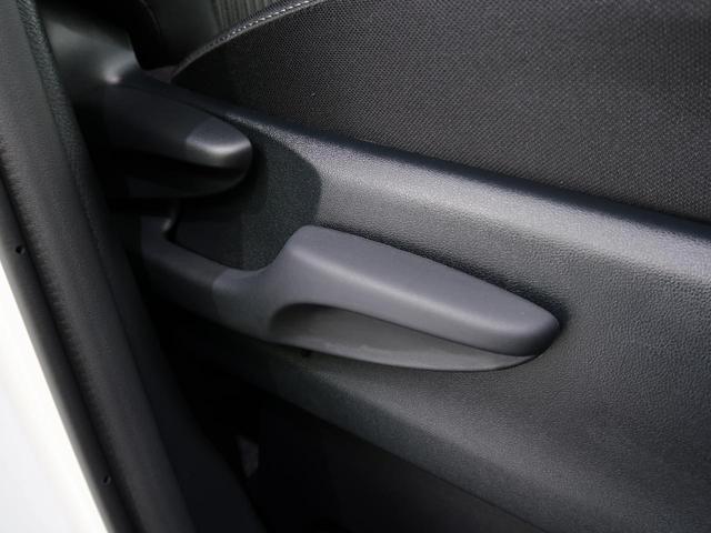 ZS 煌II 登録済未使用車 両側電動スライドドア セーフティセンス クリアランスソナー リアオートエアコン スマートキー LEDヘッド ロールサンシェイド クルコン オートハイビーム オートライト LEDフォグ(41枚目)