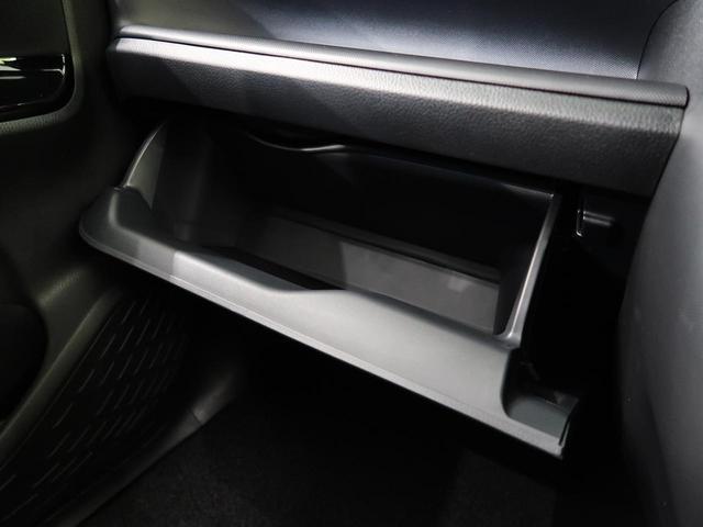 ZS 煌II 登録済未使用車 両側電動スライドドア セーフティセンス クリアランスソナー リアオートエアコン スマートキー LEDヘッド ロールサンシェイド クルコン オートハイビーム オートライト LEDフォグ(42枚目)