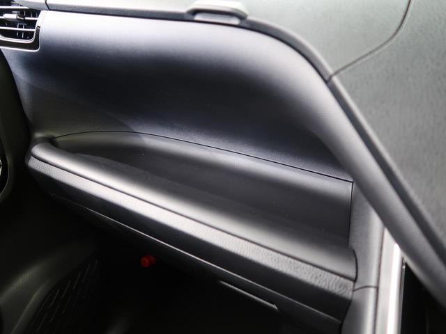 ZS 煌II 登録済未使用車 両側電動スライドドア セーフティセンス クリアランスソナー リアオートエアコン スマートキー LEDヘッド ロールサンシェイド クルコン オートハイビーム オートライト LEDフォグ(43枚目)