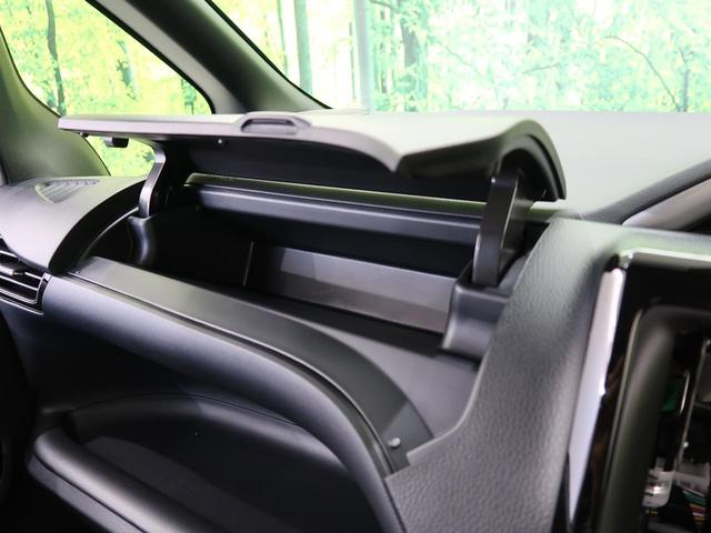 ZS 煌II 登録済未使用車 両側電動スライドドア セーフティセンス クリアランスソナー リアオートエアコン スマートキー LEDヘッド ロールサンシェイド クルコン オートハイビーム オートライト LEDフォグ(44枚目)