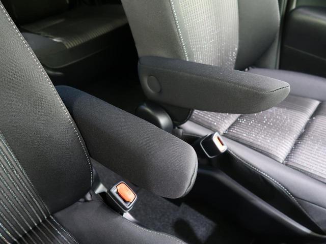ZS 煌II 登録済未使用車 両側電動スライドドア セーフティセンス クリアランスソナー リアオートエアコン スマートキー LEDヘッド ロールサンシェイド クルコン オートハイビーム オートライト LEDフォグ(45枚目)