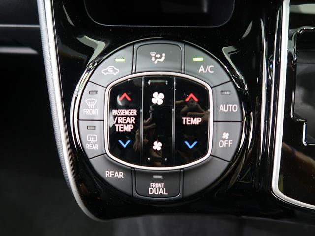 ZS 煌II 登録済未使用車 両側電動スライドドア セーフティセンス クリアランスソナー リアオートエアコン スマートキー LEDヘッド ロールサンシェイド クルコン オートハイビーム オートライト LEDフォグ(47枚目)