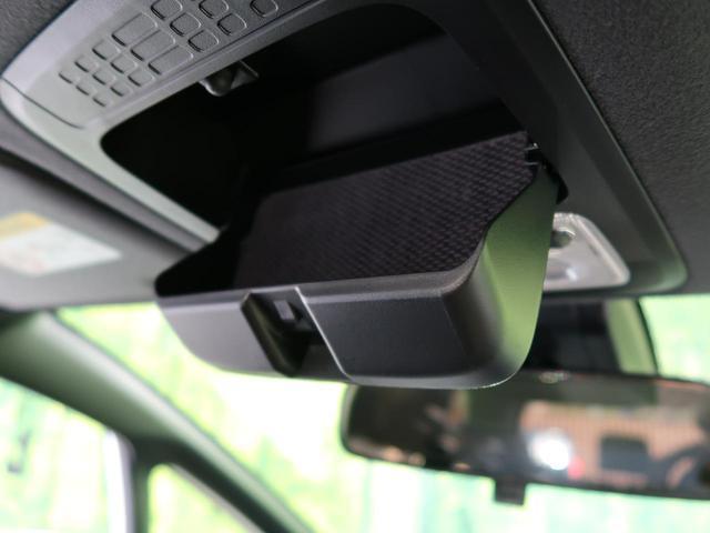 ZS 煌II 登録済未使用車 両側電動スライドドア セーフティセンス クリアランスソナー リアオートエアコン スマートキー LEDヘッド ロールサンシェイド クルコン オートハイビーム オートライト LEDフォグ(48枚目)
