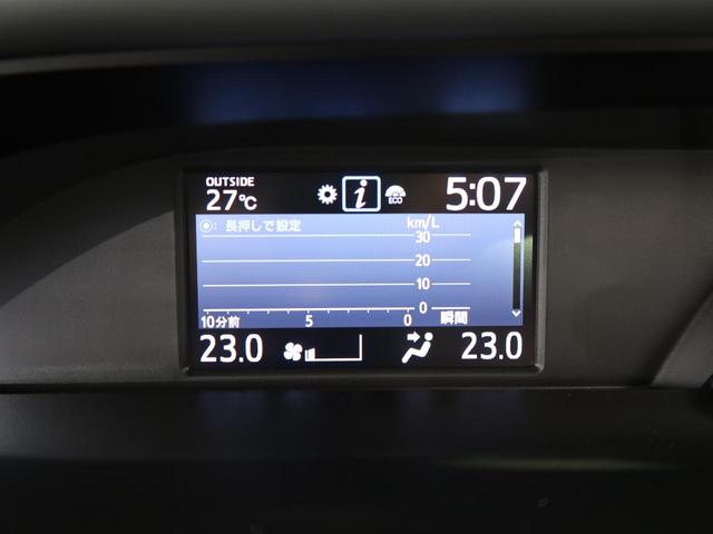 ZS 煌II 登録済未使用車 両側電動スライドドア セーフティセンス クリアランスソナー リアオートエアコン スマートキー LEDヘッド ロールサンシェイド クルコン オートハイビーム オートライト LEDフォグ(49枚目)