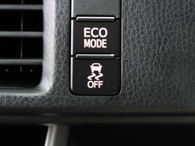 ZS 煌II 登録済未使用車 両側電動スライドドア セーフティセンス クリアランスソナー リアオートエアコン スマートキー LEDヘッド ロールサンシェイド クルコン オートハイビーム オートライト LEDフォグ(51枚目)