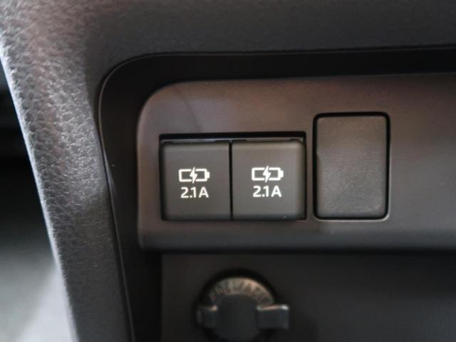 ZS 煌II 登録済未使用車 両側電動スライドドア セーフティセンス クリアランスソナー リアオートエアコン スマートキー LEDヘッド ロールサンシェイド クルコン オートハイビーム オートライト LEDフォグ(53枚目)