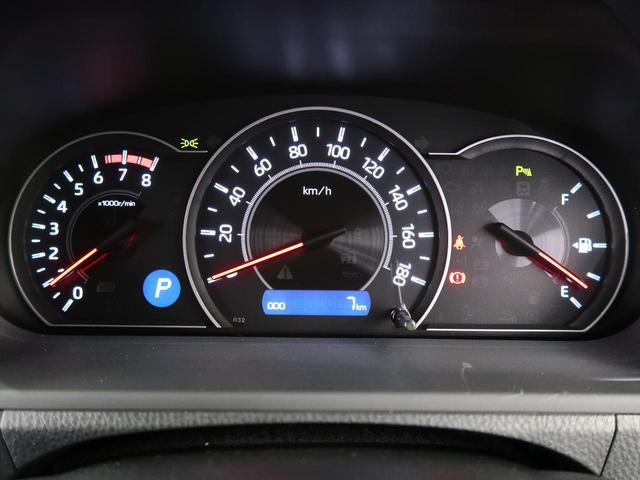 ZS 煌II 登録済未使用車 両側電動スライドドア セーフティセンス クリアランスソナー リアオートエアコン スマートキー LEDヘッド ロールサンシェイド クルコン オートハイビーム オートライト LEDフォグ(54枚目)