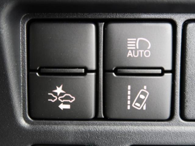 ZS 煌II 登録済未使用車 両側電動スライドドア セーフティセンス クリアランスソナー リアオートエアコン スマートキー LEDヘッド ロールサンシェイド クルコン オートハイビーム オートライト LEDフォグ(59枚目)