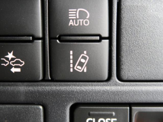 ZS 煌II 登録済未使用車 両側電動スライドドア セーフティセンス クリアランスソナー リアオートエアコン スマートキー LEDヘッド ロールサンシェイド クルコン オートハイビーム オートライト LEDフォグ(61枚目)