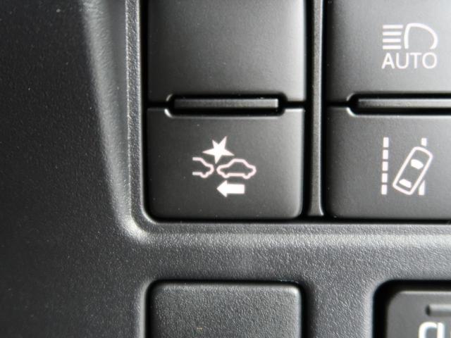 ZS 煌II 登録済未使用車 両側電動スライドドア セーフティセンス クリアランスソナー リアオートエアコン スマートキー LEDヘッド ロールサンシェイド クルコン オートハイビーム オートライト LEDフォグ(62枚目)