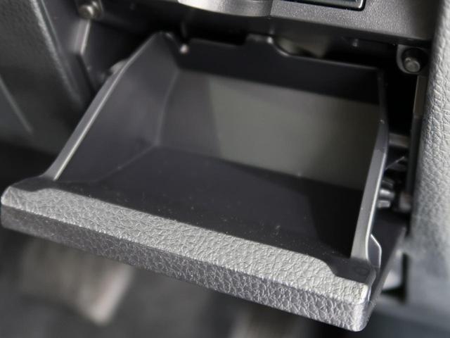 ZS 煌II 登録済未使用車 両側電動スライドドア セーフティセンス クリアランスソナー リアオートエアコン スマートキー LEDヘッド ロールサンシェイド クルコン オートハイビーム オートライト LEDフォグ(64枚目)