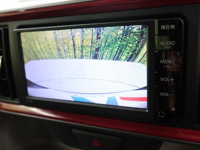 モーダ Gパッケージ 純正SDナビ 衝突被害軽減システム LEDヘッドライト オートエアコン アイドリングストップ LEDフォグ スマートキー 14インチアルミ バックカメラ ETC(4枚目)