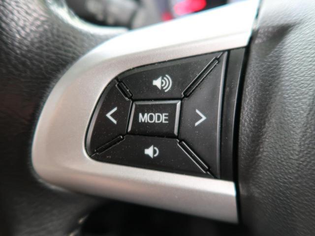 モーダ Gパッケージ 純正SDナビ 衝突被害軽減システム LEDヘッドライト オートエアコン アイドリングストップ LEDフォグ スマートキー 14インチアルミ バックカメラ ETC(9枚目)
