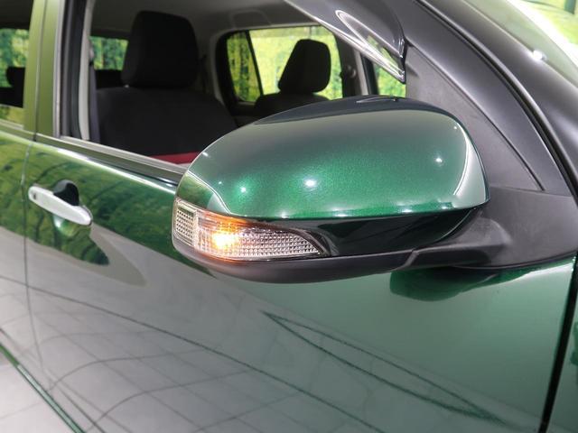 モーダ Gパッケージ 純正SDナビ 衝突被害軽減システム LEDヘッドライト オートエアコン アイドリングストップ LEDフォグ スマートキー 14インチアルミ バックカメラ ETC(26枚目)
